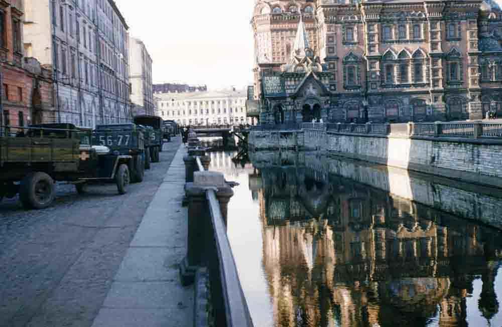 Канал Грибоедова с видом на храм Спаса на Крови, Ленинград.