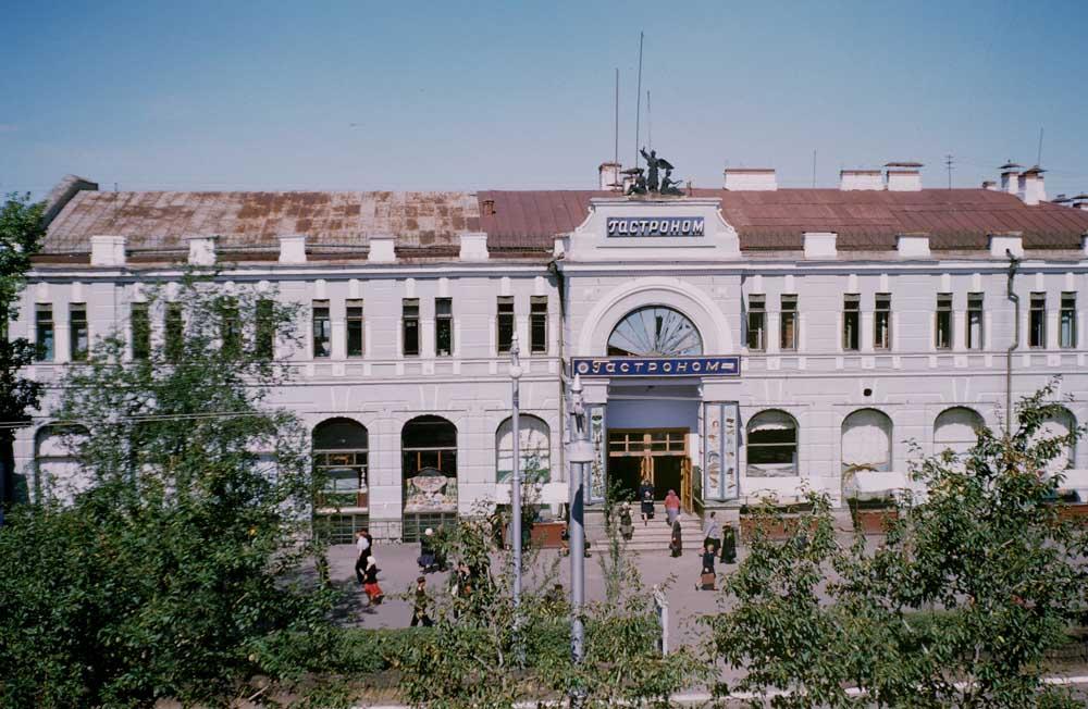 Центральный гастроном в Хабаровске.