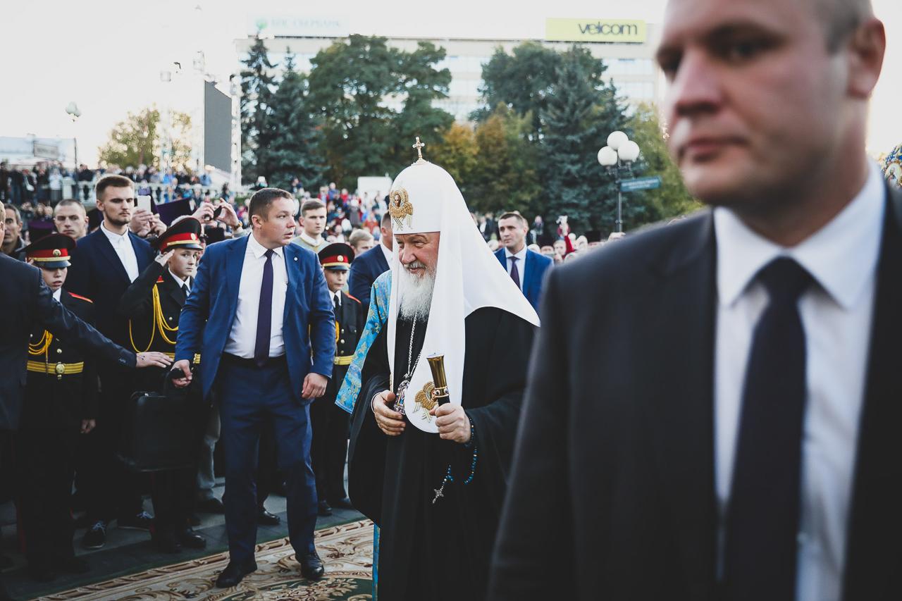 Прыезд кіраўніка Расейскай праваслаўнай царквы патрыярха Маскоўскага Кірыла ў Менск