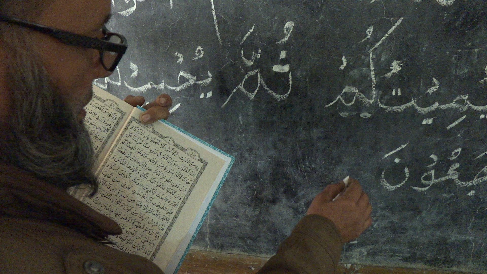 Anxious Times In Pakistan's Pagan Valley: Rising Islamic