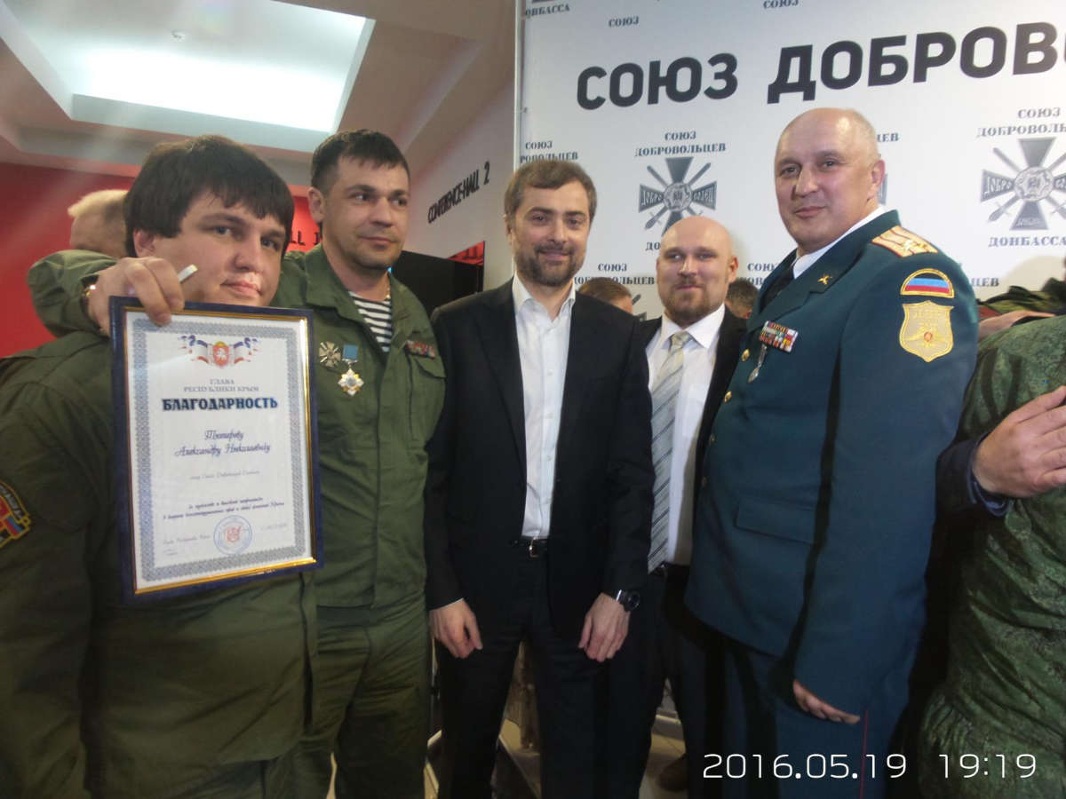 Anosov photographed with Surkov at a Union of Donbass Volunteers event in Moscow.